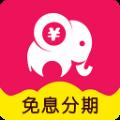 小象优品 3.8.22