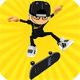 传奇滑板 2.0.12