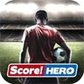 足球英雄 2.30
