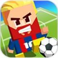 足球对战 1.0