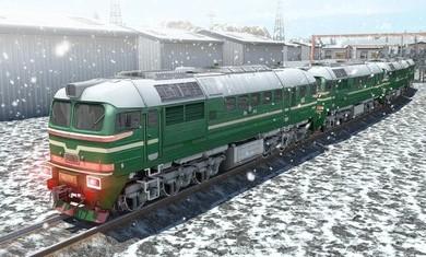 火车司机2020
