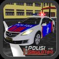 AAG警车模拟器