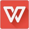 WPS 12.2.3