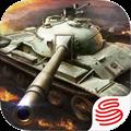 坦克连 1.0.20
