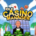 赌场经理发家