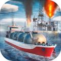 Ship Sim 1.1.5