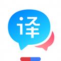 百度翻译 8.3.0