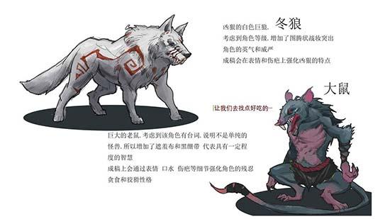 符石远征军安卓版