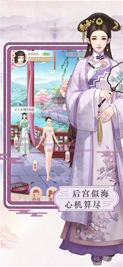 后宫嫔妃传