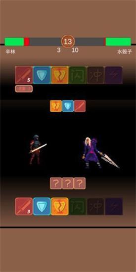 铸剑师起源安卓版