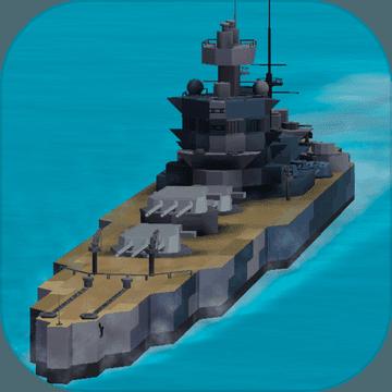 战舰打造 1.0
