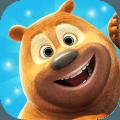 我的熊大熊二 1.3.6